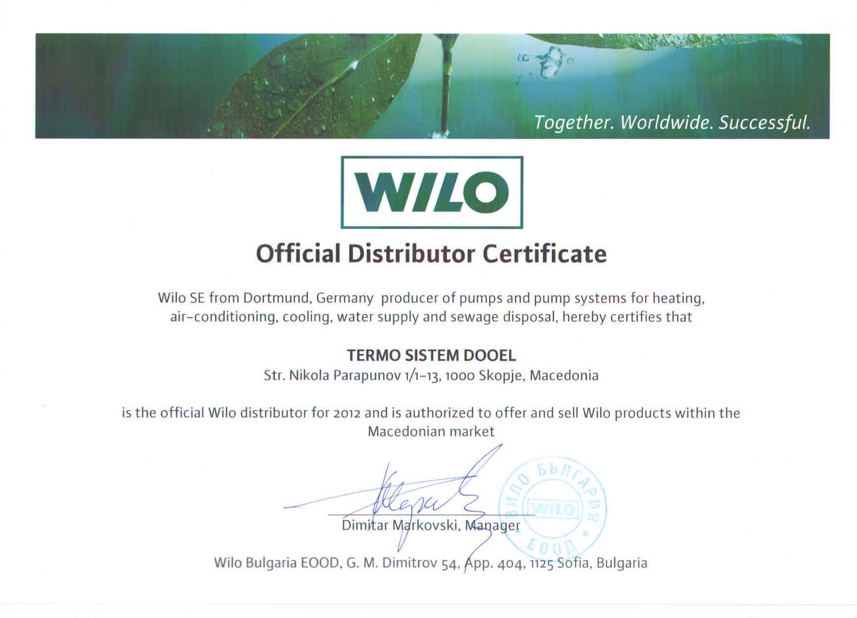 Термо Систем со сертификат за официјален дистрибутер на Wilo