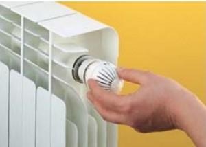 Термостатска глава регулација на температура