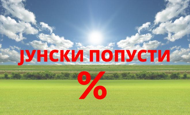 Јунски АКЦИИ на Daikin клима уред и соларни сетови во Термо Систем