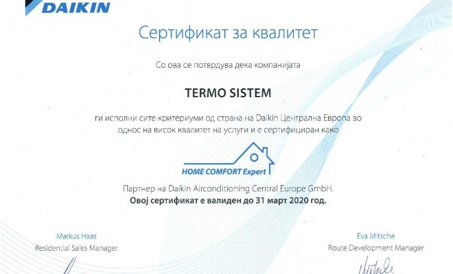 Термо Систем сертифициран HCE партнер на Daikin за Македонија 2019
